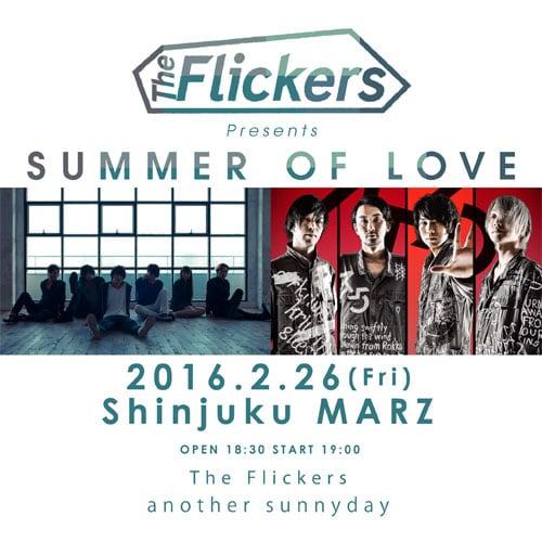 The Flickers「SUMMER OF LOVE」2月26日公演告知ビジュアル
