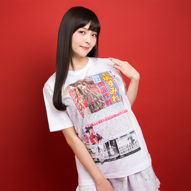 「読めるTシャツ」を着用した上坂すみれ。