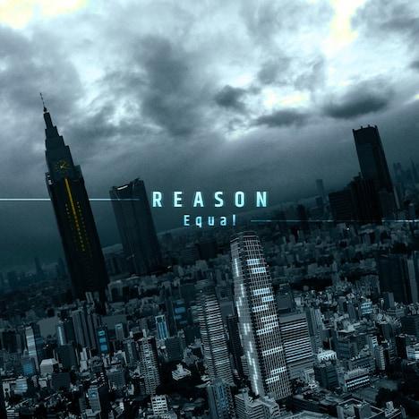 Equal「REASON」限定盤ジャケット