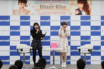 内田彩アルバムリリース記念イベントの様子。