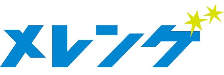 メレンゲ ロゴ