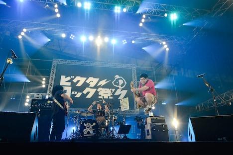 サンボマスター(Photo by Rui Hashimoto[SOUND SHOOTER])