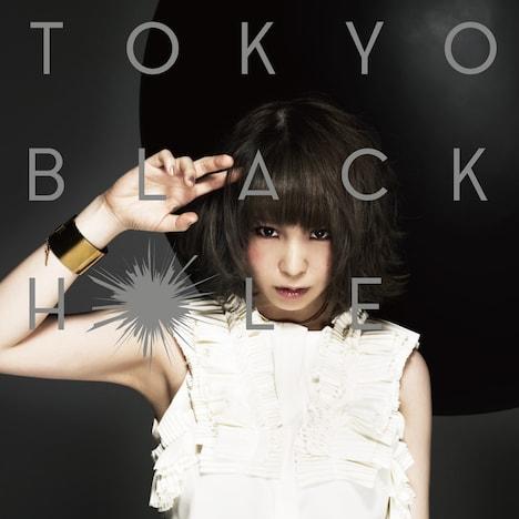 大森靖子「TOKYO BLACK HOLE」東京盤ジャケット