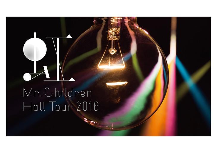 「Mr.Children Hall Tour 2016 虹」ロゴ
