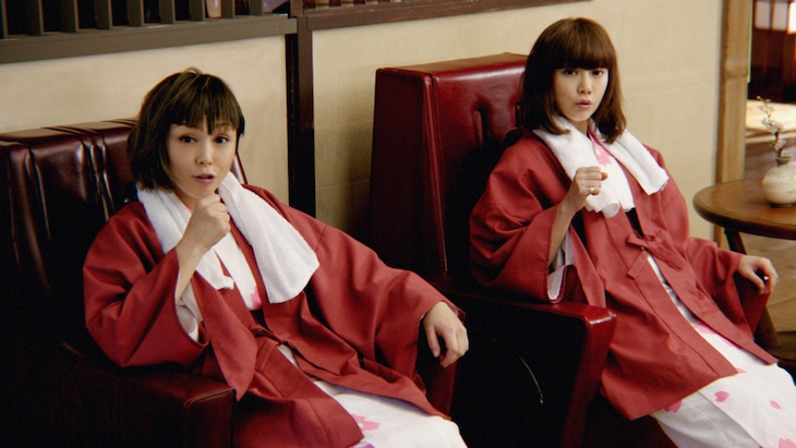 「温泉旅館でイエーイ!」編のワンシーン。