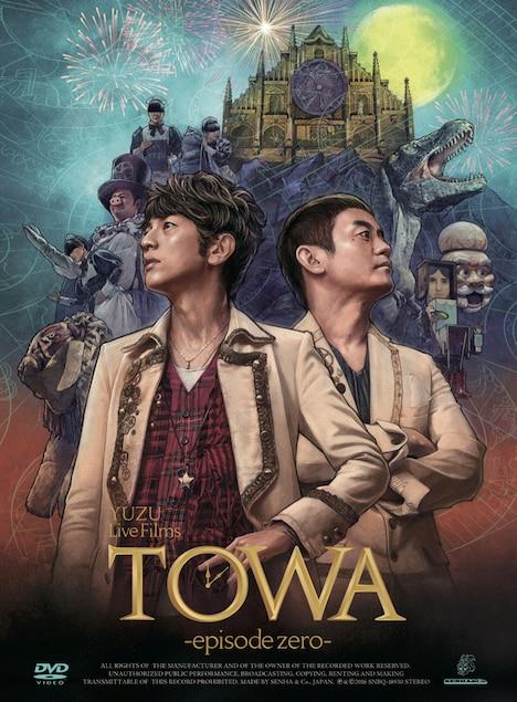 ゆず「LIVE FILMS TOWA -episode zero-」DVDジャケット
