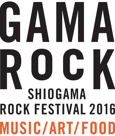 「GAMA ROCK FES 2016」ロゴ