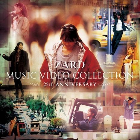 ZARD「ZARD MUSIC VIDEO COLLECTION ~25th ANNIVERSARY~」ジャケット