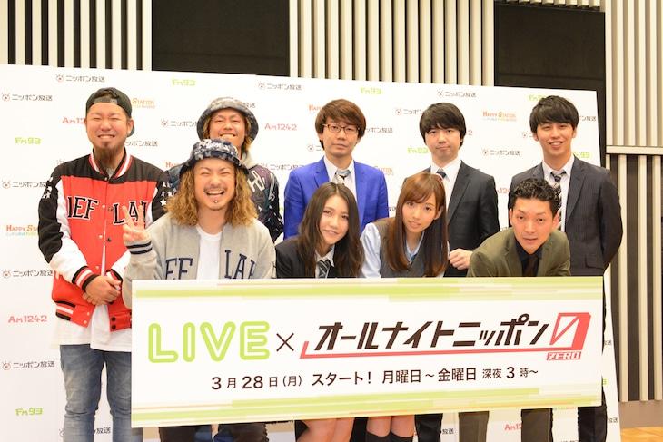 (後列左から)WANIMAのFUJI、KO-SHIN、三四郎の小宮、相田、ニューヨーク屋敷。(前列左から)WANIMAのKENTA、井上苑子、新内眞衣、ニューヨーク嶋佐。