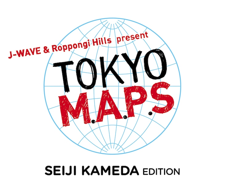 「J-WAVE & Roppongi Hills present TOKYO M.A.P.S SEIJI KAMEDA EDITION」ロゴ