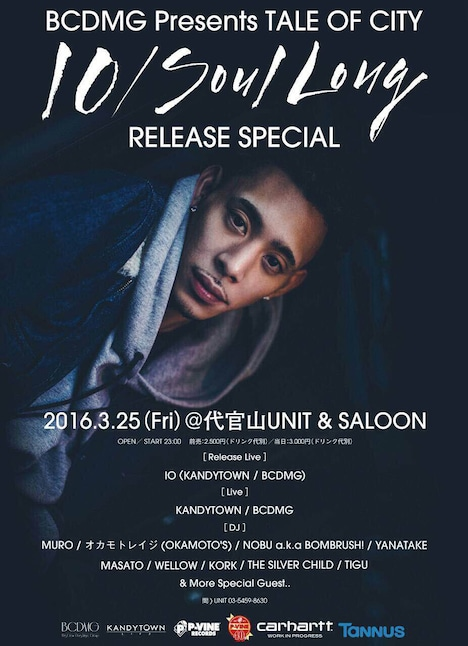 「BCDMG presents Tale Of City -IO『Soul Long』Release Special-」フライヤー