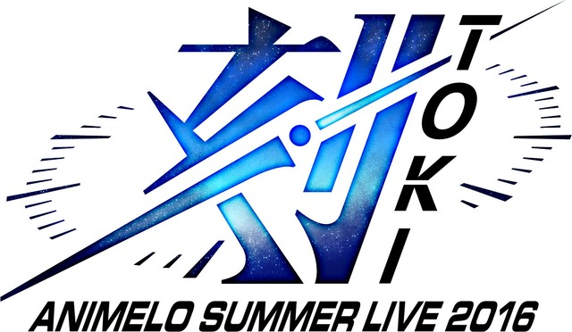 「Animelo Summer Live 2016 -刻 TOKI-」ロゴ