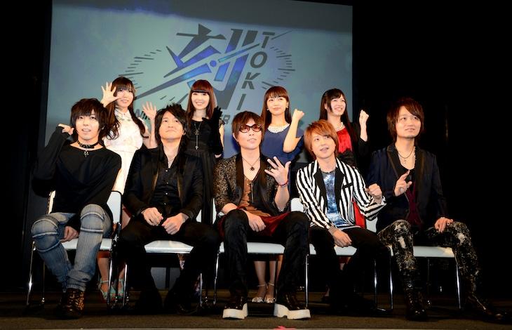「Animelo Summer Live 2016 -刻 TOKI-」記者発表会の様子。