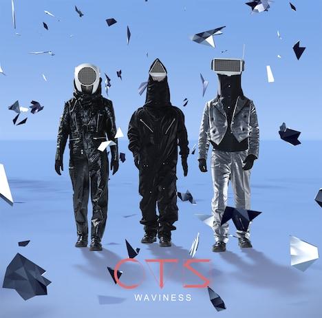 CTS「WAVINESS」初回限定盤ジャケット