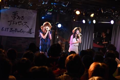 「夢アド春の3番勝負 ~Road to Zepp DiverCity~」でオリジナル曲「あんなに好きだったサマー」を歌う志田友美(左)と新井ひとみ(右)。