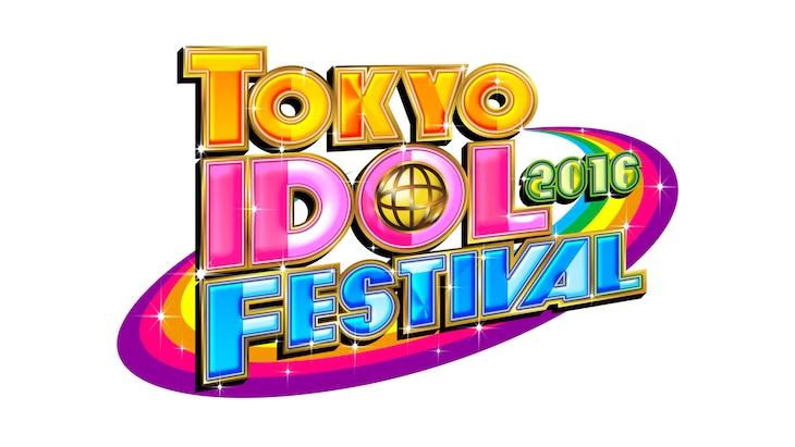 「TOKYO IDOL FESTIVAL2016」ロゴ