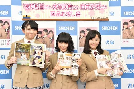 お気に入りの写真を紹介する磯野莉音、大賀咲希、白井沙樹。