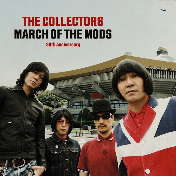 "「THE COLLECTORS ""MARCH OF THE MODS"" 30th Anniversary」ビジュアル"