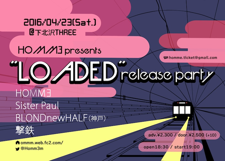 "「HOMMヨ presents ""LOADED"" release party」フライヤー"