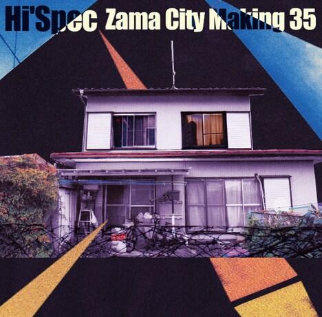 Hi'Spec「Zama City Making 35」ジャケット