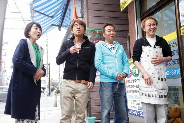 左から狩野恵里アナウンサー、大竹一樹、三村マサカズ、イノウエアツシ。(c)テレビ東京