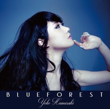 浜崎容子「Blue Forest」ジャケット