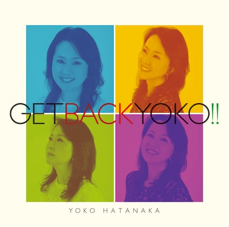 畑中葉子「GET BACK YOKO!!」ジャケット