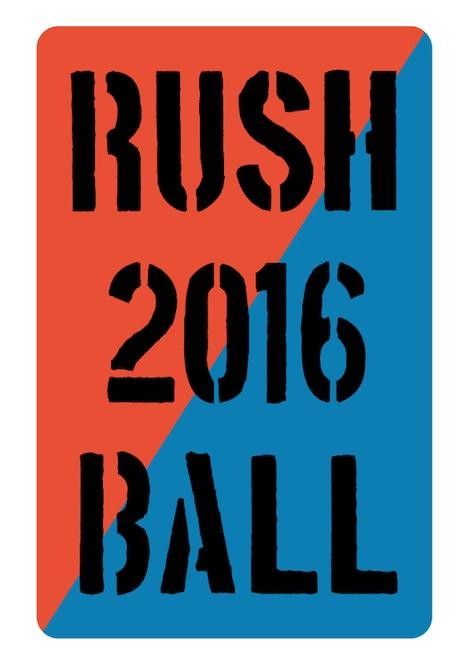 「RUSH BALL 2016」ロゴ