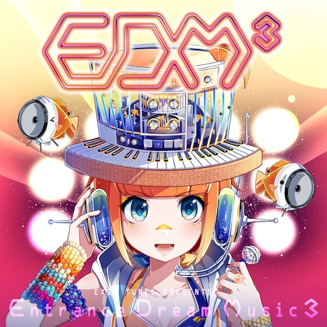 V.A.「EXIT TUNES PRESENTS Entrance Dream Music3」ジャケット