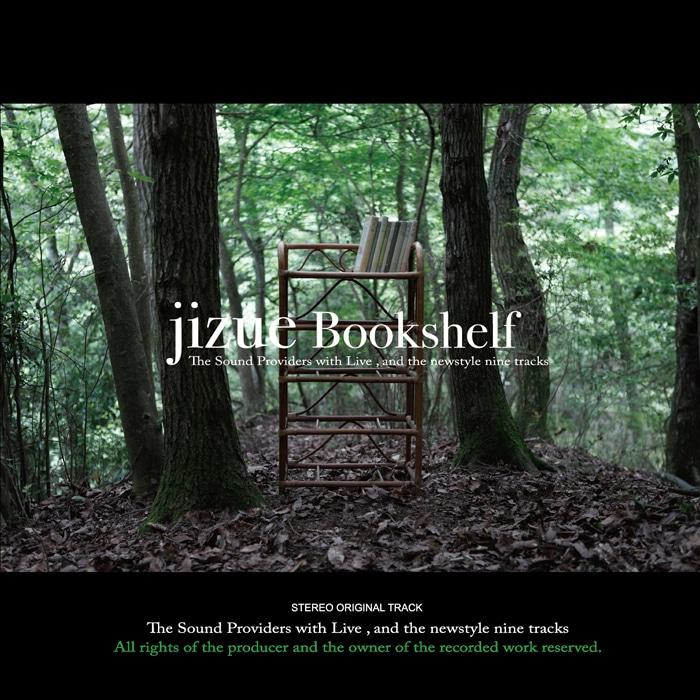 jizue「Bookshelf」ジャケット