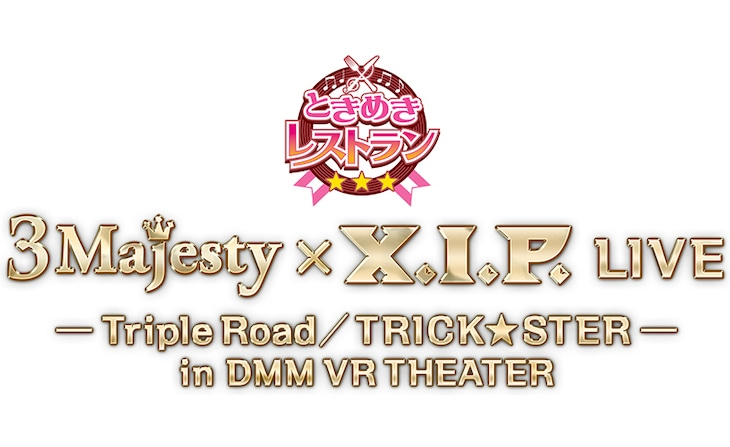 「3 Majesty×X.I.P. LIVE -Triple Road / TRICK★STER- in DMM VR THEATER」ロゴ