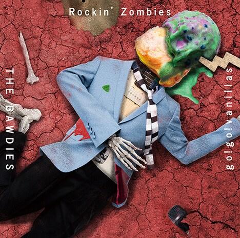 THE BAWDIES × go!go!vanillas「Rockin' Zombies」期間限定盤ジャケット