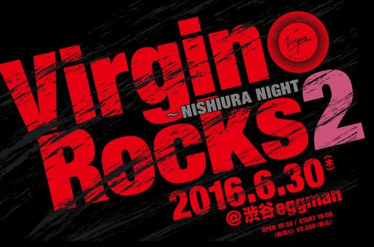 「Virgin Rocks 2~NISHIURA NIGHT」ロゴ