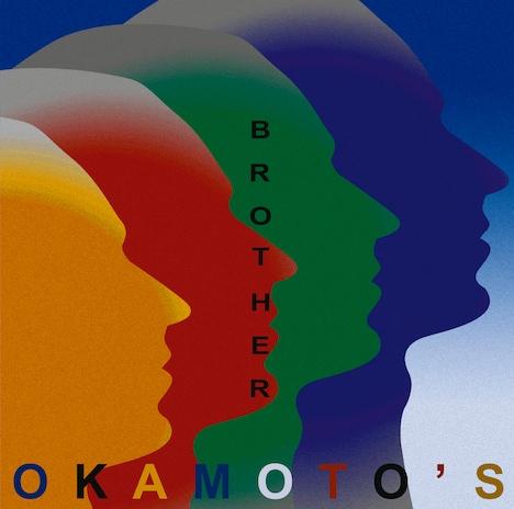 OKAMOTO'S「BROTHER」ジャケット