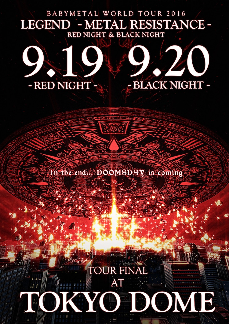 「BABYMETAL WORLD TOUR 2016 LEGEND - METAL RESISTANCE - RED NIGHT & BLACK NIGHT」告知