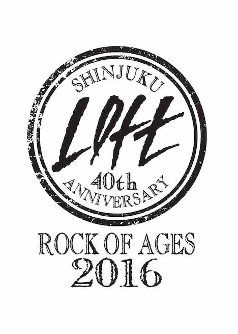 新宿LOFT40周年記念ロゴ