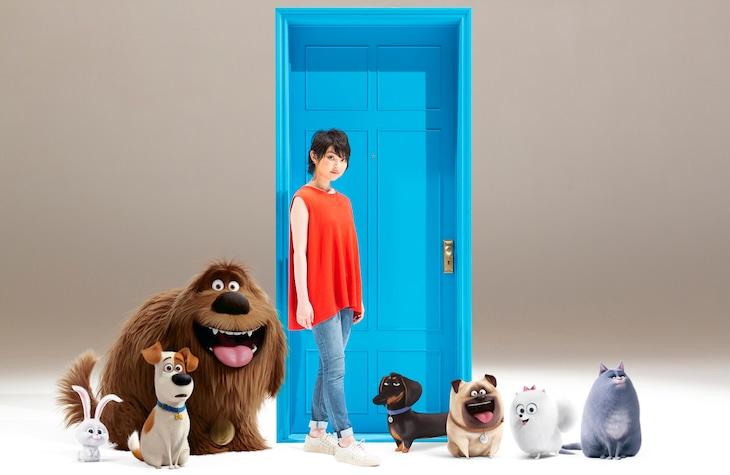 映画「ペット」と家入レオのコラボビジュアル。(c)Universal Studios.