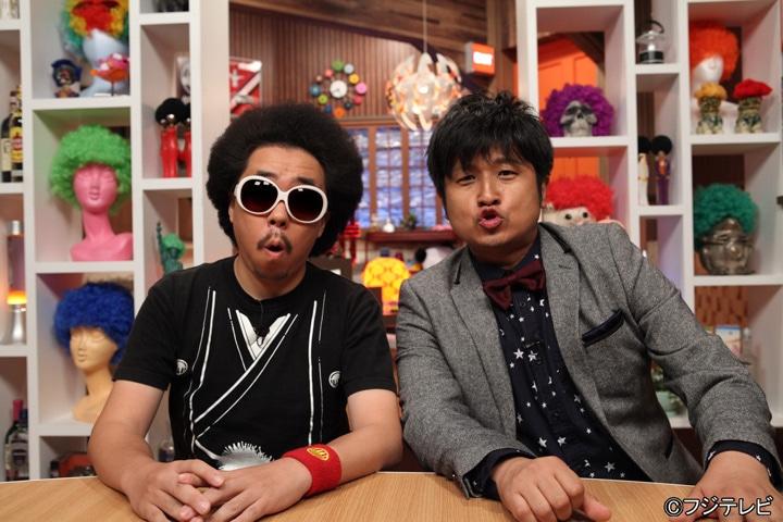 MCのレキシと大谷ノブ彦(ダイノジ)。 (c)フジテレビ