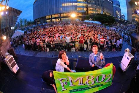「FM802 meets 絢香 10th Anniversary Premium Free Live」の様子。