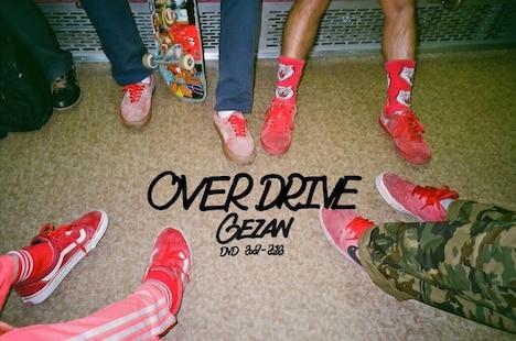 GEZAN「OVER DRIVE」ジャケット
