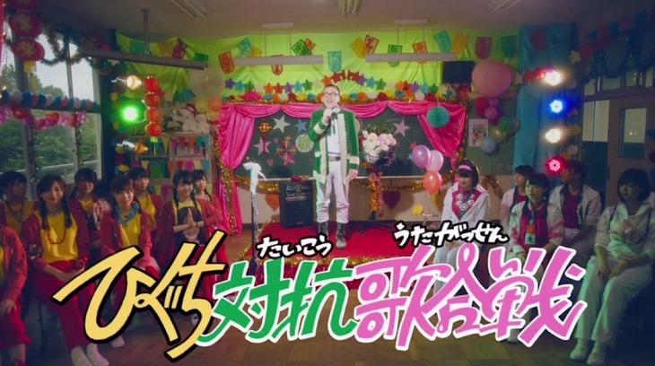 乃木坂46「シークレットグラフィティー」ミュージックビデオのワンシーン。