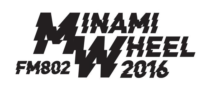 「FM802 MINAMI WHEEL 2016」ロゴ