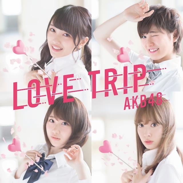 AKB48「LOVE TRIP / しあわせを分けなさい」Type E初回限定盤ジャケット (c)AKS