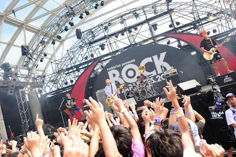 04 Limited Sazabys(写真提供:rockin'on japan)
