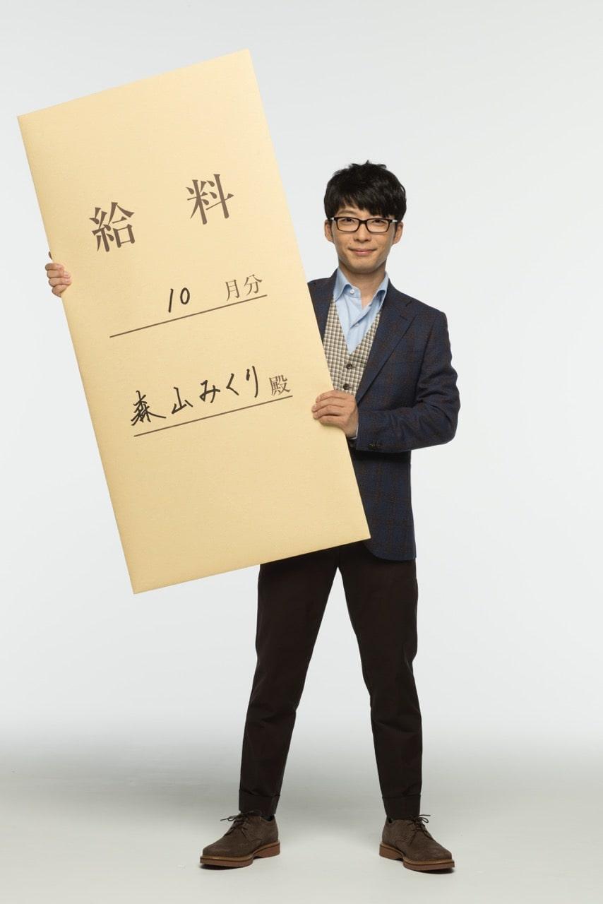 ドラマ 源 新垣 星野 結衣