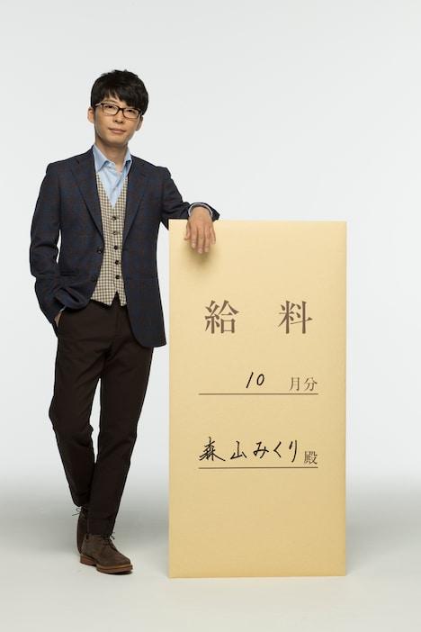 恋愛経験のない35歳の独身サラリーマンを演じる星野源。 (c)TBS