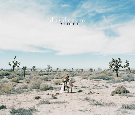 Aimer「daydream」初回限定盤Aジャケット