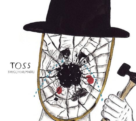 トクマルシューゴ「TOSS」ジャケット