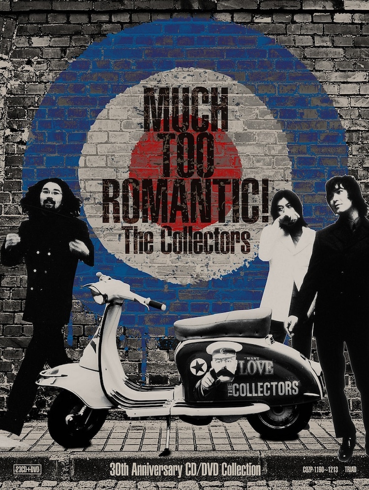 THE COLLECTORS「MUCH TOO ROMANTIC!~The Collectors 30th Anniversary CD/DVD Collection」ジャケット