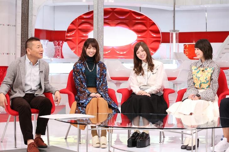 左からMCの上田晋也、乃木坂46の西野七瀬、白石麻衣、生駒里奈。 (c)日本テレビ